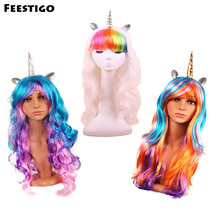 70CM Unicorn Wig Headpieces Bachelorette Party Custume Cosplay Decoration Halloween Hen Party DIY Christmas New Year Decor(China)