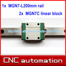 1pc 7mm width linear guide rail 200mm MGN7 +  2pc MGN MGN7C Blocks carriage for CNC