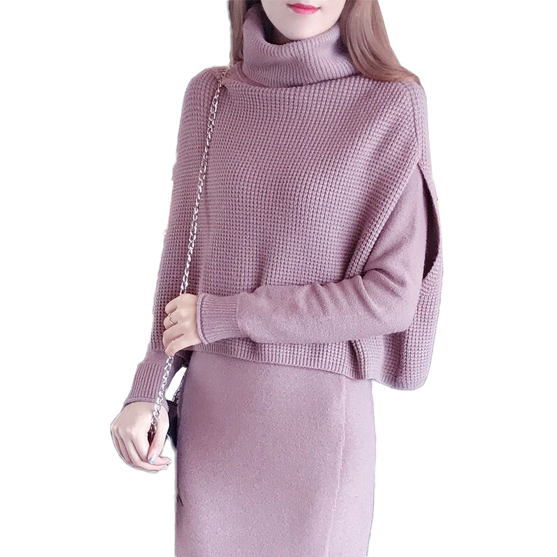 Fashion knitted sweater two-piece suit 2018 New Elegant Solid Turtleneck Loose knit vest sweater dress two-piece YM1151