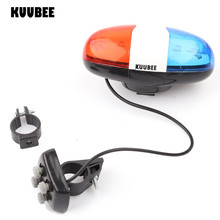 KUUBEE Bicycle riding equipment accessories With warning lights Bicycle Electronic Bell bike horn Bike speaker