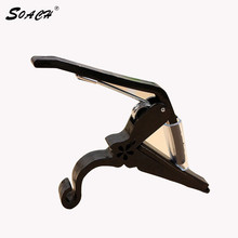Hot stratocaster Acoustic Guitar Capo Bass Violin Ukulele Capo Single-handed Tune Clamp Trigger - Material plastic