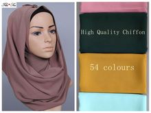 Scarf Free shipping High Quality Chiffon fashion shawl cheap scarves retail wholesale Muslim Wrap Muffler Hijab