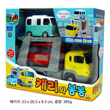 Tayo Bus Trailer Bus Coche Set BONGBONG Carry Oyuncak Pull Back Model Car Tayo The Little Bus Kids Toys Brinquedos Menino Gifts(China)