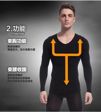 C&C Market.Free Shipping.breast beam waist strong plastic,man's shapers.sexy tshirts.long t-shirts.quality function underwear(China)