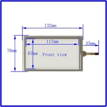 4.8 inch Touch Screen 4 wire resistive Touch Panel  132mm*78mm  FOR MP5  OR GPS OR for game machine  for PSP