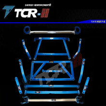 Suspension TTCR-II Suspension FOR Mitsubishi LANCER EX Stabilizer Bar Equalizing Type of Suspension Strut Bar Strut Bar(China)