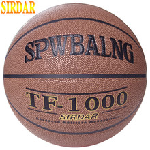 Free  shipping  special offer  basketball  Wear-resistant non-slip soft  for indoor and outdoor competition