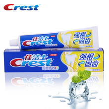Crest White Strong Teeth Root Toothpaste Teeth Whitening Oral Tooth Paste Forest Mint Fresh Teeth Squeezer Toothpaste 140g(China)