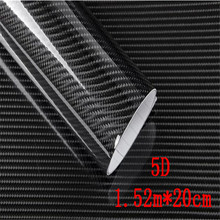 5pcs/lot DIY 20cmx152cm Car Sticker 5D High Glossy Carbon Fiber Roll Film Change Color Cars Exterior Interior Vinyl Wrap Decals