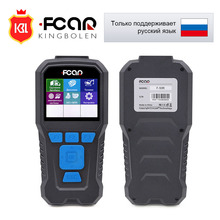 Powerful FCAR F50R Russian Version Diesel Heavy Duty Truck Diagnostic Tool OBD2 Truck Code Reader with Free Shipping