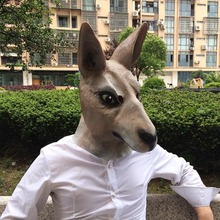 Halloween Mask Kangaroo Horse Mask Natural Green Vinyl Latex Unicorn Animal Caps Party Toys Movie Theme Props Supply