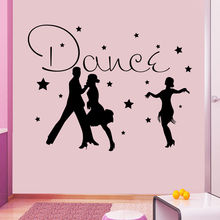 Music Dance Wall Decal Girl Man Dancers Dance Quote Mural Art PVC Wall Sticker Dance Room Dance Wall Sticker Bedroom Decoration(China)