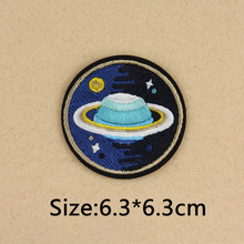 10pcs Saturn Stars Universe Embroidered Iron on Patch Garment Applique DIY Decoration Accessories(China)