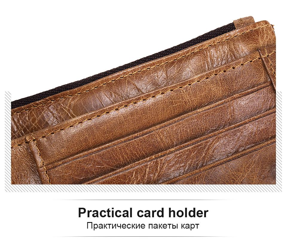 men-wallet-S-brown_09