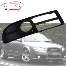 For Audi A4 2.0L S4 Cabriolet Bumper Lower Grill Fog Lamp Cover 8E0 807 682 F Right Side