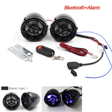 Free shipping 3 inch Bluetooth Motorcycle sound system Alarm waterproof MP3 Speaker Stereo Sound System(Hong Kong)