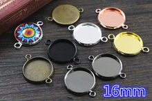 16mm 10pcs Brass Material 6 Colors Plated Double hanging Style Cameo Setting Base Cabochon Setting Connector High Quality