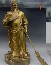 "DYZ 325+++++++ Details about 22"" Chinese Dynasty Warrior God General Brass Guan gong Guangong Guan yu Statue(China)"
