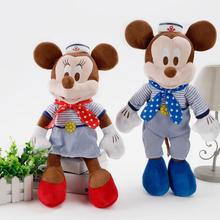 New Seaman Series Mickey & Minnie Mouse Doll Big Size 45cm Plush Toy Soft Stuffed Animals Pillow Baby Kids Toy Children's Gifts(China)