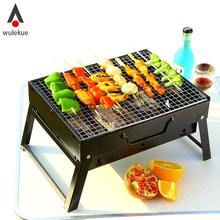 Wulekue 1Set Steel Outdoor Folding Barbecue Rack Wire Meshes Portable Household Charcoal Grills For Camping Campfire BBQ Tools