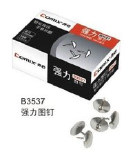 Comix B3500 3537 3536 standard pin, thumb tack, Package:5 Boxes, Color:silver, Material:low Carbon Steel(China)