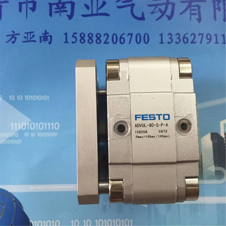 ADVUL-80-5-P-A FESTO Thin type cylinder air cylinder pneumatic component air tools<br><br>Aliexpress