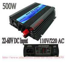 500W mppt solar inverter on grid ,pure sine wave power inverter ,22-60V DC input,120/230V AC output,CE