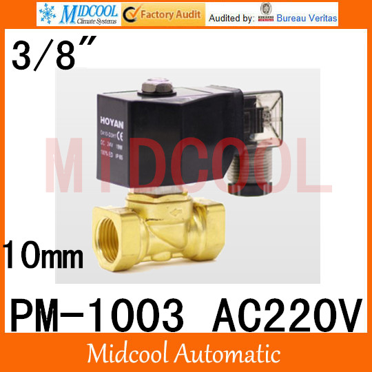 High quality Low pressure gas solenoid valve brass port 3/8 AC220V PM-1003 direct-acting normal close<br>
