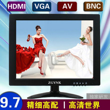 9.7 inch interface high-definition input industrial security equipment monitor computer liquid crystal display VGA HDMI BNC VGA(China)