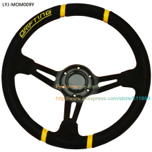 Free Shipping: LYJ-MOM009Y Suede Leather Racing Car Steering Wheel Drifting Steering Wheel