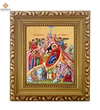 Factory outlets cheap wood photo frame lcon of the Nativity Of Christ jewish orthodox eastern catholic current events religion