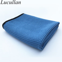 Ultra Absorbent Microfiber Cloth Waffle Weave Cloth 40x60cm Perfect For Car Washing Drying Detailing