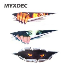 43X11cm Lifelike 3D Eyes Peeking Monster Waterproof Fashion Car Sticker Car Styling For All Cars Chevrolet Cruze Ford Focus(China)