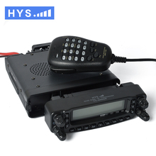 Free Shipping Cross Band Repeat New Arrival 50W Quad Band CB Radio Station