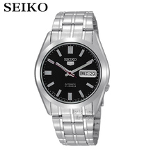 Seiko 5 Automatic Snke85j1 Blue Dial Stainless Steel Men's Watch Japan made SNKE85J1 SNKE87J1(China)