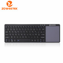 Zoweetek K12-1 2.4Ggz Mini Wireless English  keyboard with Touchpad Combo Teclado for HDPC Win7 Pad Xbox360 PS3 Andriod TV Box