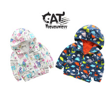 Boys jacket 2017 autumn kids clothes long sleeve hoodie boys spring jacket animal Graffiti coat childrens outerwear kids jacket