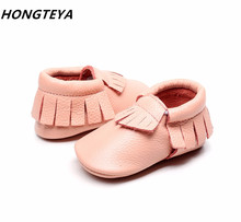 New Genuine Leather baby shoes kids Moccasins Soft sole fringe 30 color Infant Newborn girl boy first walker Anti-slip 0-24M(China)