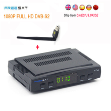 Freesat V7 HD DVB-S2 Satellite TV Receiver decoder FULL 1080P HD with USB Wfi support Cccam BISS Key Powervu Satellite Receiver