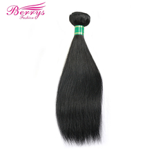 [Berrys Fashion] Brazilian Virgin Hair Straight 100% Unprocessed Human Hair Bundles Raw Weave Hair Extensions 1pc/Lot 8-30 Inch