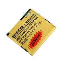 Seasonye 2450mAh BD26100 Gold Replacement Li-ion Battery For HTC G10 Desire HD Surround T8788 T9188 T9199 Inspire 4G A9192 ect