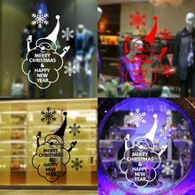 Small Merry Christmas living room bedroom glass window decorative stickers creative diy festival decoration Xmas supplies New