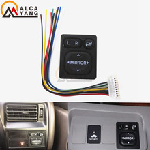 84872-52040 Power Mirror Control Switch For Toyota Camry Vios Rav4 Scion Lexus 84870-0P010, 84870-0D080, 84870-33150(China)