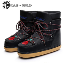Quality Shoes Women Space Boots Rose Embroidery Ankle Boots Women Lace Up Snow Boots Warm Skiing Boots Casual Ladies Shoes(China)