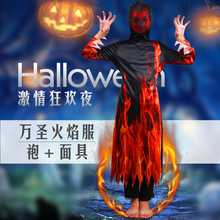 Novelty Halloween costume Children Cape Cosine Red Cosplay Cloak Clothing Wizard Cloak Death Vampires Cos Suit  Free shipping