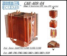 dual-tower,90mm 4 heatpipe,CPU fan,CPU cooler,for Inte LGA775/1150/1155/1156 for AMD FM1/FM2/AM2/AM2+/AM3/AM3+/939,CAH-409-04