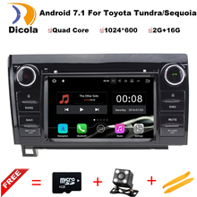 "Quad core WIFI FM RDS Android 7.1.1 2 Din 7"" 1024*600 Car DVD Player Radio Stereo PC Audio Screen GPS For Toyota Tundra Sequoia(China)"