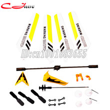Wholesale SYMA S107G S107 spare parts Main Blades , Tails, Props, Balance Bar, Shaft, Gears - Yellow Red Bule-(China)