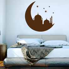 DCTOP Islamic Muslim Mosque In The Moon Wall Sticker Bedroom Headboard Decorative Stars Removable Wall Decal(China)