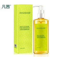 Free shipping 2016 Hot Brand new FANXISHOP fast makeup remover white tea shrink pore remover oil 200ml best sell in China